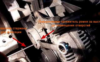 Замена ремня генератора шкода октавия