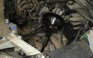 Замена масла акпп форд мондео 4