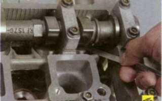 Форд фокус 2 регулировка клапанов