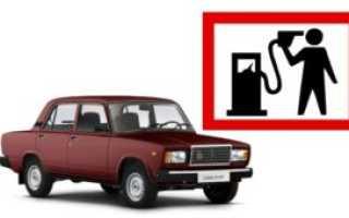 Как уменьшить расход топлива на ваз 2107 карбюратор
