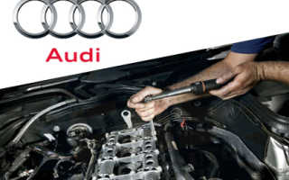 Капитальный ремонт двигателя ауди