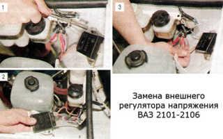 Регулятор напряжения ваз 2104