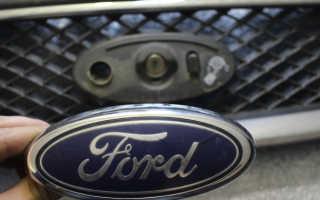 Открыть капот форд фокус