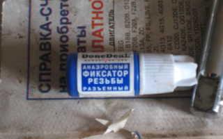Замена ремня грм субару форестер