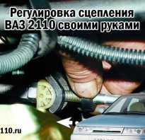 Ваз 2112 регулировка сцепления