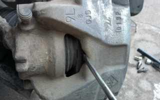 Рено дастер замена передних тормозных колодок