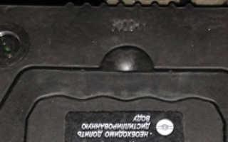 Какой аккумулятор стоит на хендай солярис