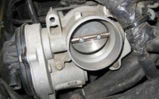 Форд фокус 2 чистка дроссельной заслонки