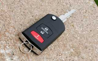 Разобрать ключ мазда 6