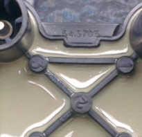 Модуль зажигания ваз 2115 инжектор 8 клапанов