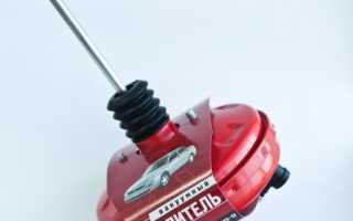 Ваз 2109 замена вакуумного усилителя тормозов
