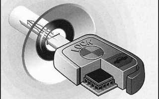 Как привязать ключ бмв е39