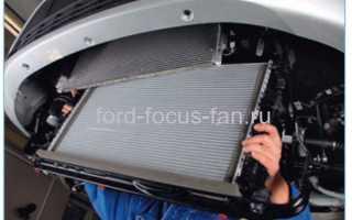 Замена радиатора форд фокус 2