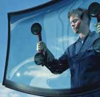 Ваз 2110 замена лобового стекла