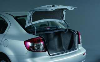 Как открыть багажник форд мондео