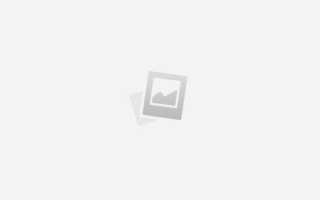 Регулировка сцепления форд фокус 2
